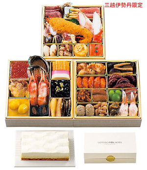 〈札幌パークホテル〉和洋中三段重(ダブルチーズケーキ付)