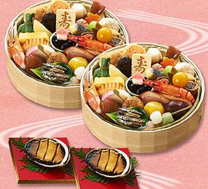 京菜味「のむら」花籠あわび付 二籠