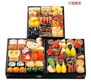 2位:魯山人倶楽部認定 おせち料理三段
