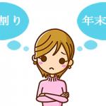 docchi-toku-eye