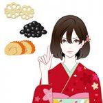 osechi-imi-eye