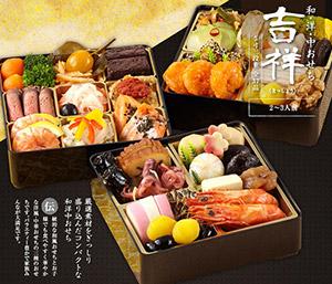 日本橋正直屋:美味しさそのまま、最新冷凍技術!