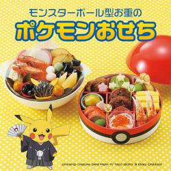 おまかせ健康三彩:塩分・カロリーコントロールするなら!