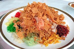 シンガポール:魚生(ユーシェン)