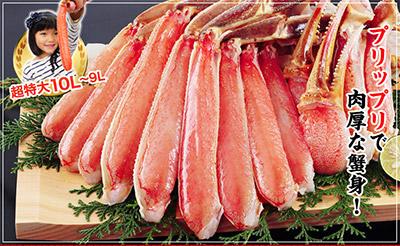 こちらは高級特大蟹の通販店としても有名なので蟹もセットしたいですね。