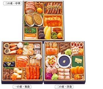 3位:高島屋のおせち料理
